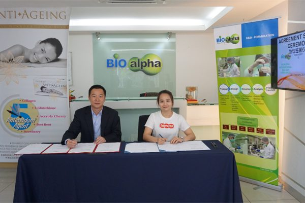 Guangxi Gui-Mynmar Treasure agreement signing_2 copy